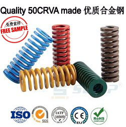 50crva mould springs