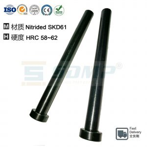 nitrided skd61 ejector pin
