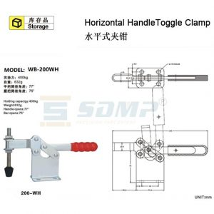 mold manual quick clamp tool horizontal type 200WH